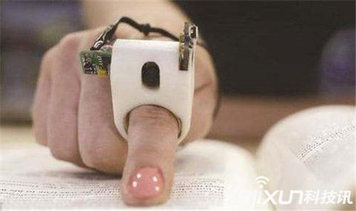 """最新科研""""手指阅读器"""" 闭着眼睛告别近视"""
