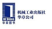 华章公司Logo