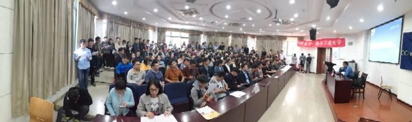 ccf@u558:刘挺走进浙江工业大学