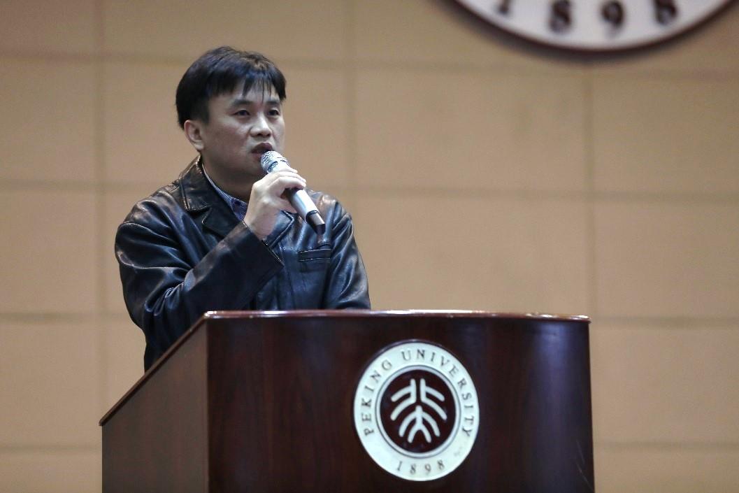北京大学雷凯教授